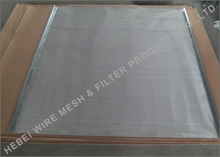 48 X 60 Inches Shale Shaker Mesh Screen 48 X 60 Inches Market Grade ...